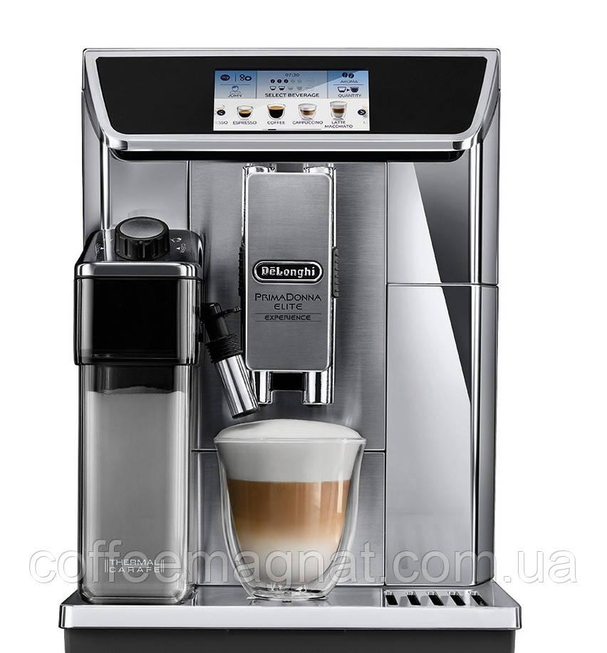 Кофемашина для зернової кави Delonghi PrimaDonna Elite ECAM 650.85 MS