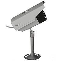 Камера відеоспостереження UKC 965AHD