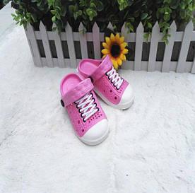 Крокси дитячі рожеві 7940 21