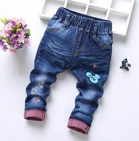 Джинсы детские темно-синие 9076