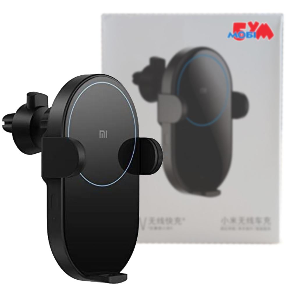 Автодержатель с беспроводной зарядкой Xiaomi Mi Qi Car Wireless Charger 20W (GDS4108CN) EAN/UPC: 6934177708350