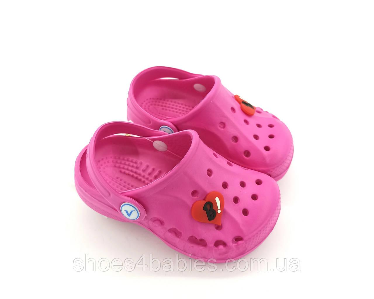 Крокси дитячі Віталія рожеві р. 22 - 33 модель G