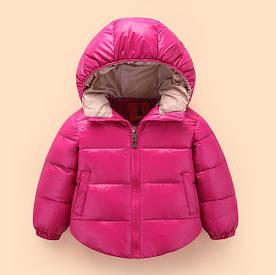 Куртка детская демисезонная малиновая VNP утеплитель синтепон
