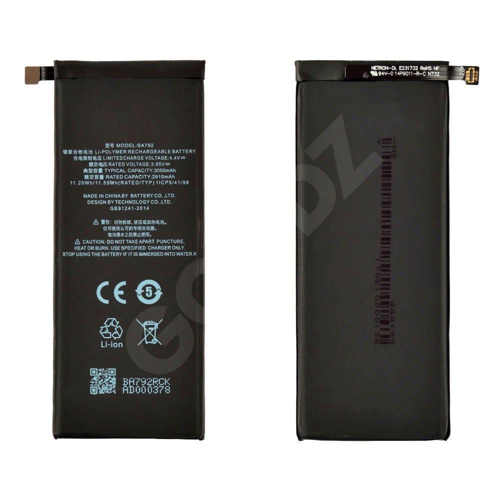 Аккумулятор BA792 для Meizu Pro 7
