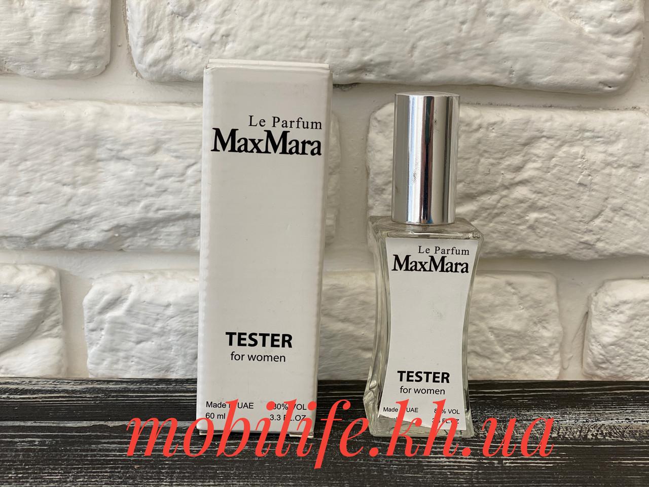 Женская туалетная вода Max Mara Le Parfum (Макс Мара Ле Парфюм 60мл)/Высокое Качество/
