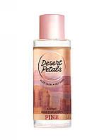 Парфумований спрей для тіла Victoria's Secret DESERT PETALS PINK 250 мл (оригінал)