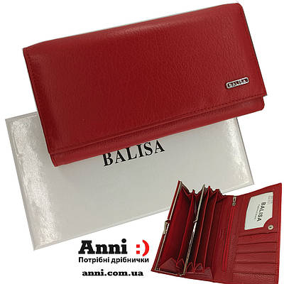 Классический кожаный женский кошелек Balisa B104-1013-2 red