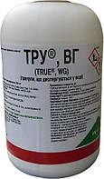 Гербицид Тру (Гранстар) флакон 0,5кг
