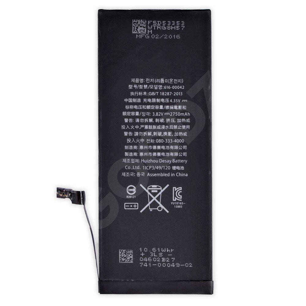 Акумулятор для iPhone 6S Plus (5.5), копія