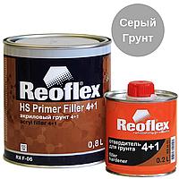 Грунт Акриловий Сірий REOFLEX HS Primer Filler 4+1 RX F-06 0,8 л з Затверджувачем 0,2 л