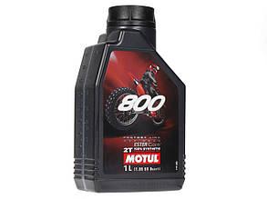 Олива MOTUL 2T 800 ESTER CORE 100% synthetic 1L