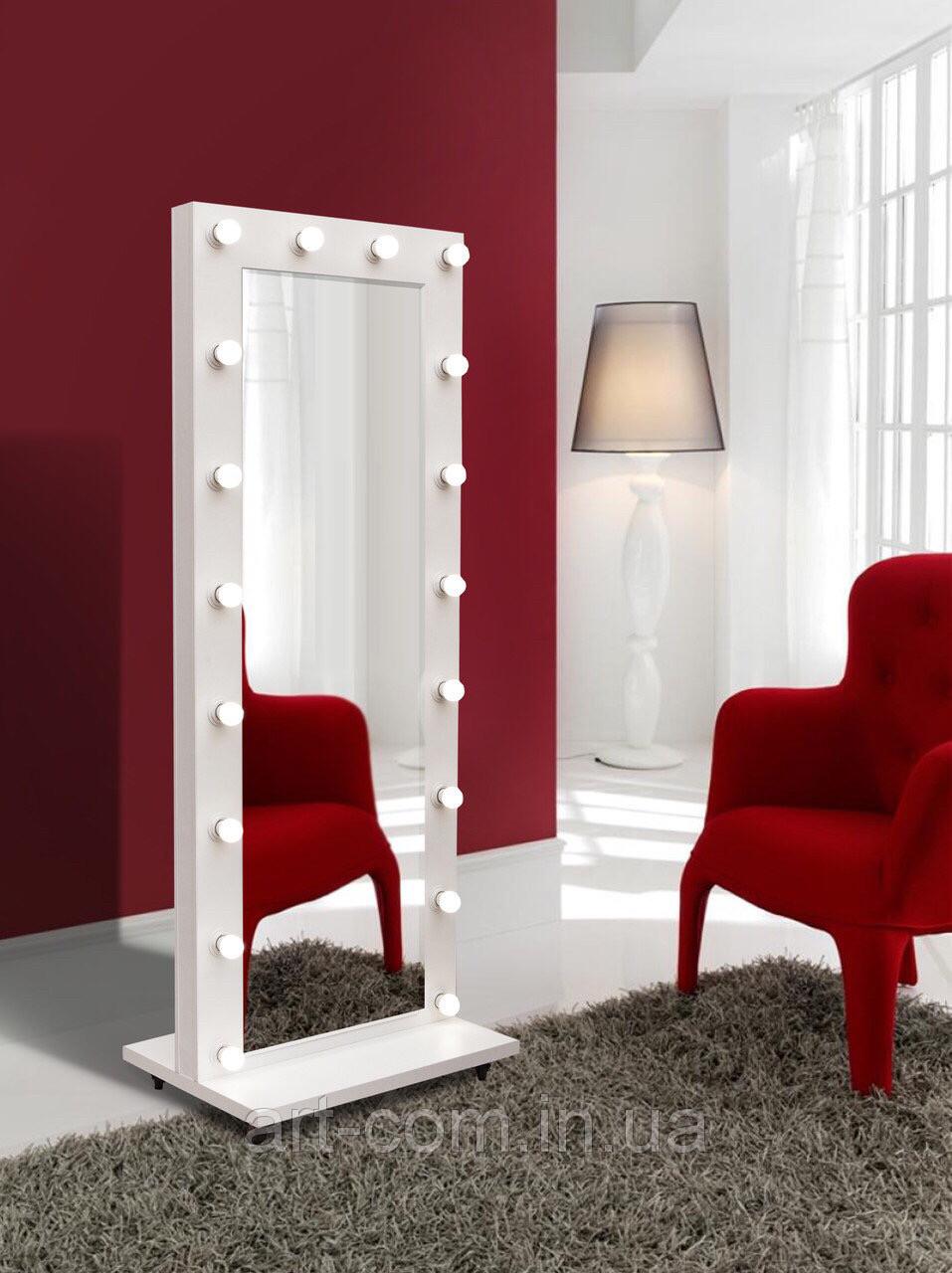 Підлогове дзеркало з лампочками 1900х700