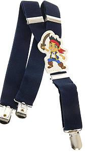 Подтяжки для ребенка синие KWM Капитан Джейк 60 на 2,5 см