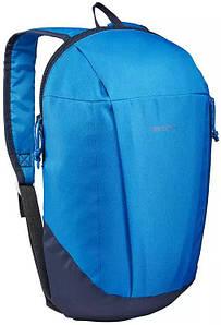 Рюкзак міський Quechua ARPENAZ синій 10 л