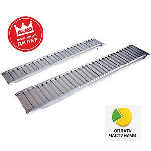 ✅Трап заездной алюминиевый AL-KO Profi 2500x400x90 мм (1224721),