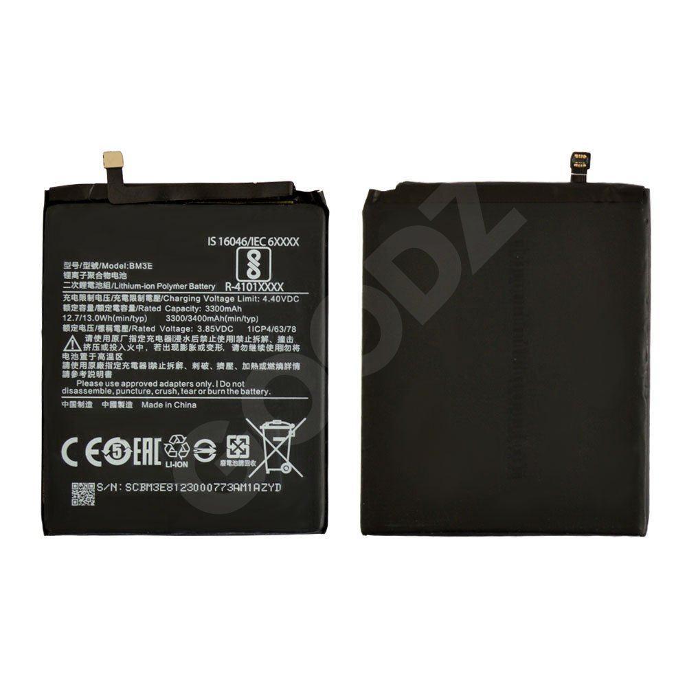 Акумулятор BM3E для Xiaomi Mi 8