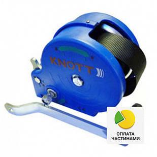 ✅Лебедка ручная KNOTT (Autoflex) 900 кг (с плоским фалом 50 мм),