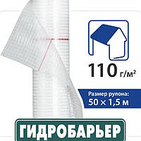 ОПТ - Гідробар'єр JUTA Д 110