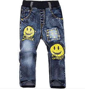 Джинсы для мальчика Smile 2886