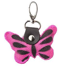 Брелок сувенір метелик STINGRAY LEATHER 18540 з натуральної шкіри морського скату Рожевий