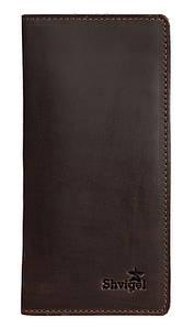 Бумажник SHVIGEL 13789 Коричневый