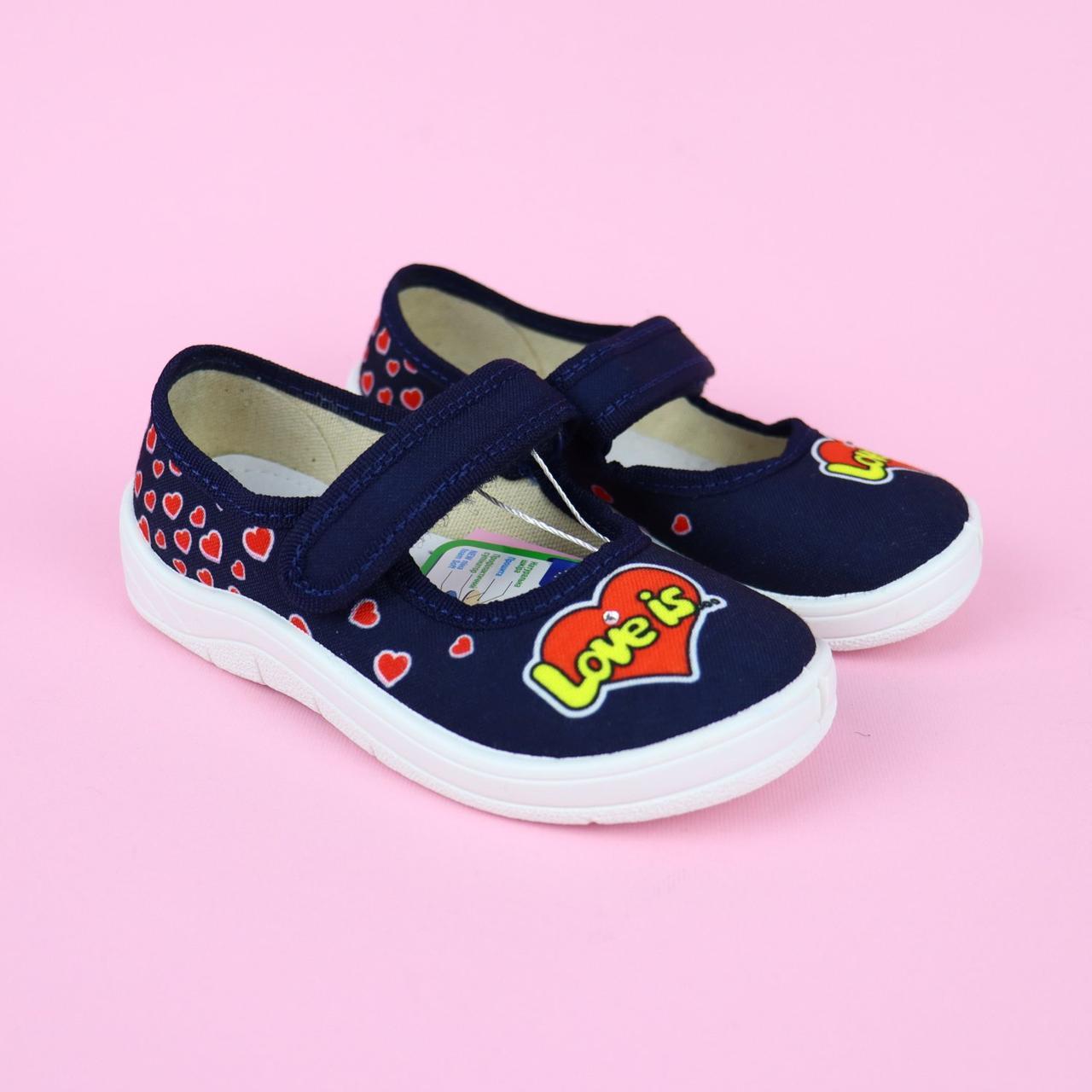 Текстильні туфлі Love is для дівчинки сині тм Waldi розмір 24,25,26,27,29,30