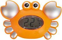 Набор для ванной 5534 (Оранжевый)