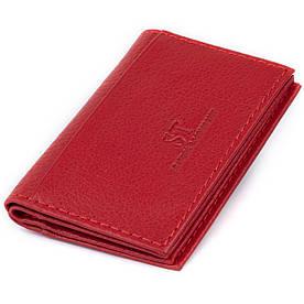 Візитниця-книжка ST Leather 19214 Червона