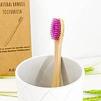 Бамбуковая зубная щетка из натурального ворса - фиолетовая
