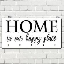 Ключница настенная горизонтальная Home is our happy place
