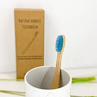 Бамбуковая зубная щетка из натурального ворса - голубая