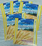 """Комплект 5 штук етикеток-наклейок на пляшку домашньої горілки """"Пшенична"""", фото 2"""