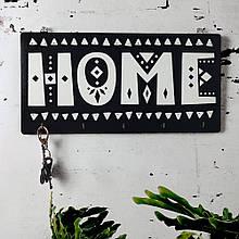 Ключница настенная горизонтальная Home 2