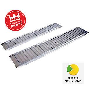 ✅Трап заездной алюминиевый AL-KO Profi 2500x300x80 мм (1224717),