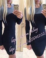 Платье узкое серо-черное из джерси