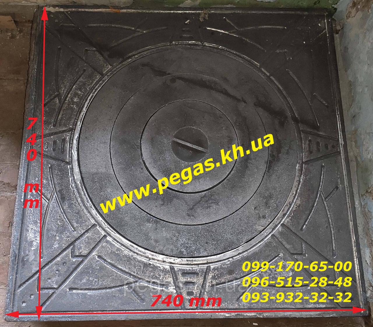 Плита чавунна під казан 74х74 барбекю, мангал, тандир чавунне литво