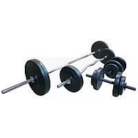 Комплект 63 кг | Штанга пряма і з W-подібним грифом + гантелі композитні ABS покриття, фото 1
