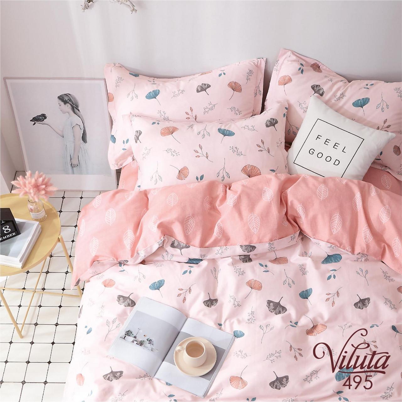 Комплект постельного белья Сатин Twill 495 ТМ Вилюта