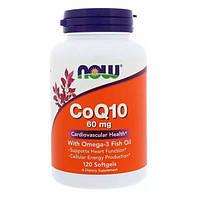 Коензим Q10 з Риб'ячим Жиром CoQ10 with Omega-3 Now Foods 60 мг гелеві капсули №120