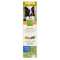 Шампунь Natural Solutions GimDog для собак для частого використання 250 мл