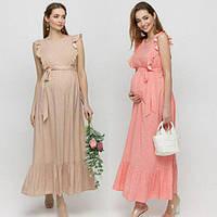 Летние платья для беременных и кормящих