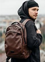 Качественный мужской рюкзак коричневый городской, для ноутбука 15, 6 матовая эко-кожа