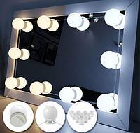 Подсветка белая для зеркала с регулировкой яркости для макияжа ,гримерное зеркало, зеркало визажиста