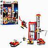 Детский блочный конструктор Sluban Пожарная часть 467 деталей.