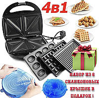 Сендвичница мультипекарь 4 в1 Grant Hoff GT-779 1200W | Сендвичница-гриль, бутербродница, вафельница, орешница