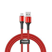 Кабель швидкої зарядки Baseus 2.4 A for Iphone Red, довжина - 120 див. (CALYW-09)