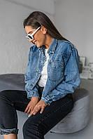 Женская джинсовка синяя