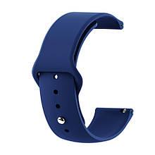 Ремінець для годинника Sport design bracelet Універсальний, 22 мм, Navy blue