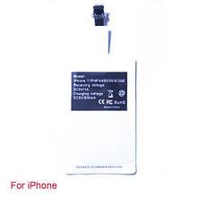 Qi приймач для Iphone