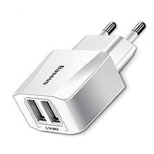 Мережевий зарядний пристрій Baseus Mini Dual 2USB White